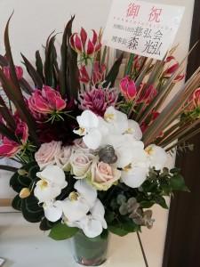 開設記念のお花2019.03.05