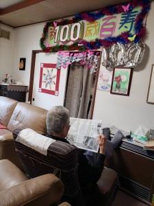 たけい100歳